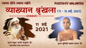 Bharat will win battle against Covid-19 with positivity, strong mind and steely resolve