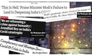 भारत के खिलाफ दुष्प्रचार में आगे पश्चिमी मीडिया