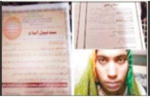 नया पाकिस्तान – हिन्दू नवविवाहिता का अपहरण, धर्मांतरण कर अपहरणकर्ता से ही करवा दिया निकाह