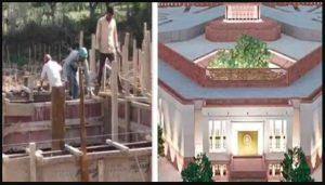 कांग्रेस की दोगली नीति – केंद्र में सेंट्रल विस्टा का विरोध, जयपुर में 160 लग्जरी फ्लैट्स का निर्माण प्रारंभ