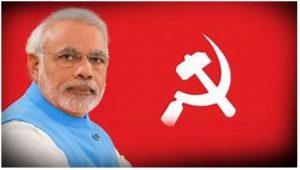 भारत में वामपंथी हिन्दू विरोध के नाम पर चला रहे अपनी दुकानदारी