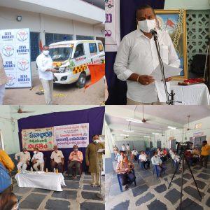 Seva Bharati Ambulances Launched by State endowment minister Vellampally Srinivasa Rao