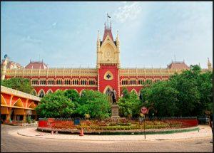 कलकत्ता उच्च न्यायालय ने ममता बनर्जी पर लगाया पांच लाख का जुर्माना