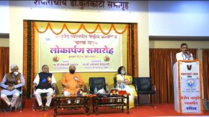 The concept of Holistic Health Makes Ayurveda useful for the society – Dr. Mohan Bhagwat Ji