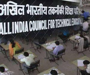 14 इंजीनियरिंग कॉलेजों में क्षेत्रीय भाषाओं में पाठ्यक्रम, एआईसीटीई ने भी प्रदान की स्वीकृति