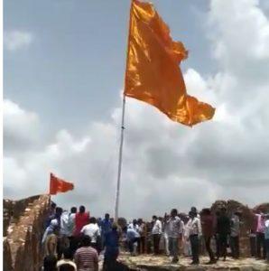 आमागढ़ में धर्म ध्वजा खंडित करना हिन्दू समाज को तोड़ने का षड्यन्त्र