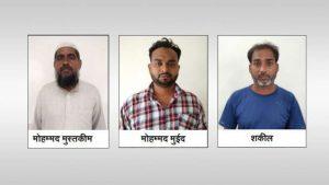 Uttar Pradesh – ATS nabbed 3 persons in Lucknow for 'aiding' Al-Qaeda terrorists