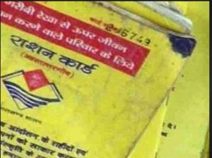 Jammu Kashmir – In 3-years, over 30,000 bogus ration cards detected and deleted
