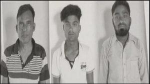 उत्तर प्रदेश – एटीएस ने मानव तस्करी में शामिल रोहिंग्या रैकेट का खुलासा किया, तीन गिरफ्तार