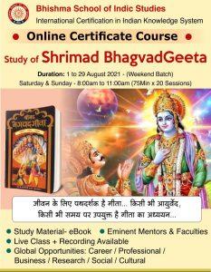 "Anyone can acquire knowledge under ""Shodh Bharat Ka! Baatein Bharat Ki"" campaign"