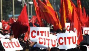 CITU collecting funds in Andhra to support Palestinians