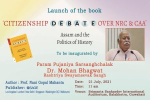 Assam – RSS Sarsanghchalak to launch a research-oriented book on CAA and NRC