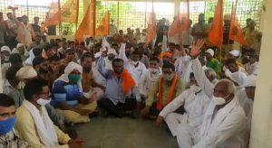 गौहत्या के विरोध में हिन्दू समाज का प्रदर्शन