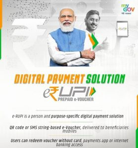 Know all about e-RUPI, the new digital payment instrument