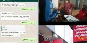 CPI (M) protecting their branch secretary Nikhil Narangoli