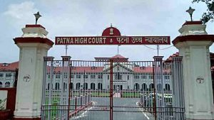 Patna – High Court Orders Demolition of Sunni Waqf Board Building