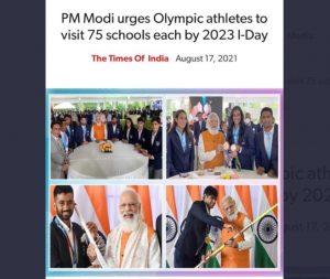 'Modi Ji, Aaj app ne puree sports fraternity ka dil jeet liya hai', writes Kapil Dev
