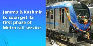 05 अगस्त, 2019 के बाद जम्मू कश्मीर में क्या-क्या बदला? तथ्य – भाग एक