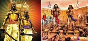 Swaraj@75 : Amrit Mahotsav – Unsung Heroes Marudu Brothers