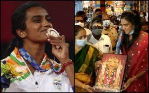 'Won Bronze with Maa Durga's blessings' – PV Sindhu, Sindhu visited the Kanaka Durga Temple