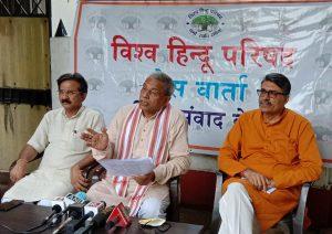 Won't allow Haj House on govt land by Govt money- Dr. Surendra Jain