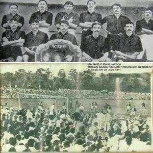 Swaraj@75 : How A Football Match in 1911 Shattered British Arrogance