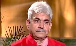 आतंकियों का समर्थन और सरकारी नौकरी साथ-साथ नहीं…6 कर्मी बर्खास्त