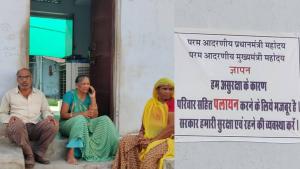 मालपुरा में हिन्दू परिवार पलायन को मजबूर