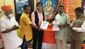Sanjeevani Sharda Kendra celebrates foundation day, signs MoU with VSU Haryana