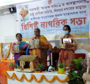 स्वामी विवेकानंद ने पूरे विश्व में हिन्दुत्व की श्रेष्ठता को स्थापित किया – शांताक्का