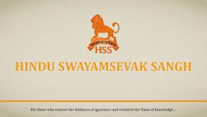 HSS USA expresses concern over the rise of Hinduphobia