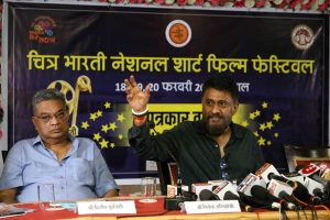 'चित्र भारती राष्ट्रीय लघु फिल्म उत्सव-2022'की आयोजन समिति की घोषणा