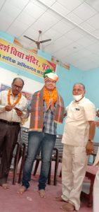 सिविल सेवा में चयनित विद्या भारती के पूर्व छात्र का सम्मान