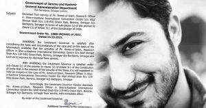सरकार ने सैयद शाह गिलानी के पोते को नौकरी से बर्खास्त किया