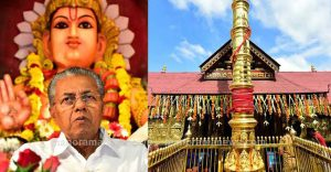 Kerala CM says Sabarimala protest cases not withdrawn