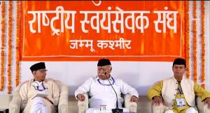 Our strength will be realized only through our unity – Dr. Mohan Bhagwat Ji