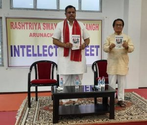 Itanagar – RSS Sah Sarkaryavah releases book on unsung freedom fighters of Northeast Bharat
