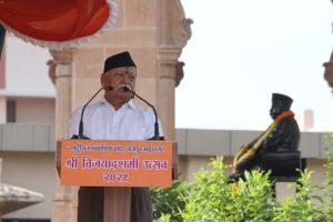 Address by RSS Sarsanghchalak Dr. Mohan Bhagwat Ji on the occasion of Shri Vijayadashami Utsav 2021 (Friday, October 15 2021)