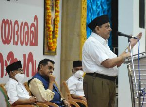 RSS should be strengthened to prevent the spread of terrorist activities
